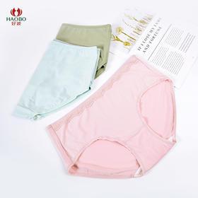 【3条79元】好波女士夏季舒适纯色包臀内裤HKW2003
