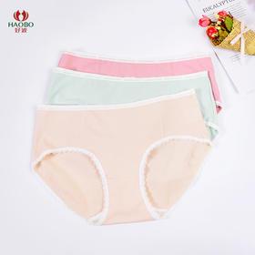 【3条79元】好波女士莱卡棉包臀内裤HKW2001