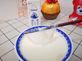 马三三西澳牧都纯牛奶(高端奶砖)200ml*20盒 奶味香醇