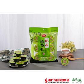 【珠三角包邮】仟邑陈皮龟苓膏袋装 320g/ 包