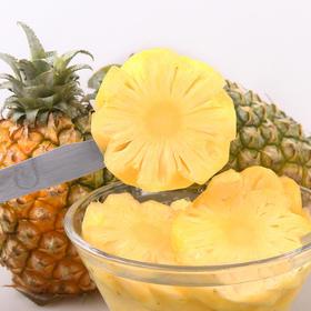 【精选】香水小菠萝5-9斤装 | 肉质爽脆 甜蜜多汁 【应季蔬果】