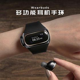 Wearbuds真无线蓝牙耳机智能运动手表环二合一双耳入耳式自动充电