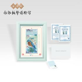 百慕大2元鸟钞全新真钞世界最佳纸币桌面创意摆件