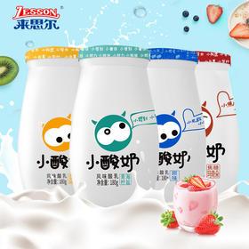 来思尔小酸奶 冰淇淋香草味/青柠海盐味/原味/芒果百香果味180g*24瓶