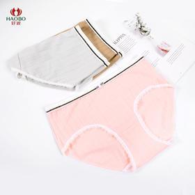 【3条79元】好波女士棉质抽条舒适包臀内裤HKW2002