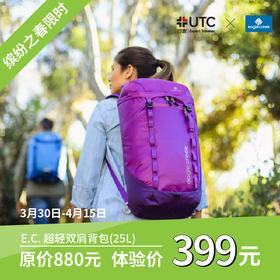 【芝华安方】美国EAGLECREEK逸客登山包大容量防水背包超轻便捷户外旅行双肩包登山包14英寸笔记本电脑包 25L