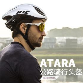 新款HJC自行车头盔ATARA男女款