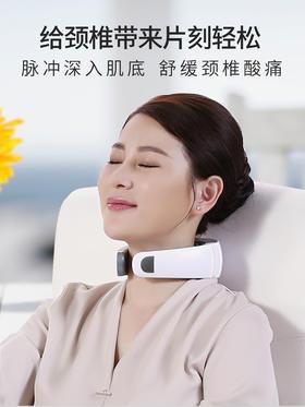 攀高 智能颈椎按摩仪PG-2601B27