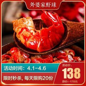 【外婆家】虾球(5斤大虾剥制而成)