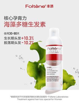 丰添Foltene女士防断发洗发水增发密发育发防掉发防落发洗发液