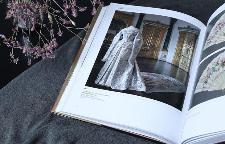 《俄罗斯辉煌:俄罗斯宫廷的奢华时尚》(Russian Splendor: Sumptuous Fashions of