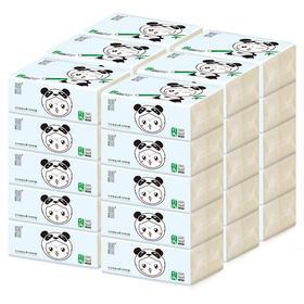如爱初见卡通熊猫抽纸4层240张40包