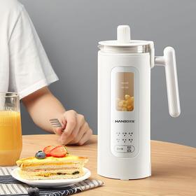 汉宝迷你豆浆破壁机 | 不泡豆、免滤渣,功能花样媲美千元料理机