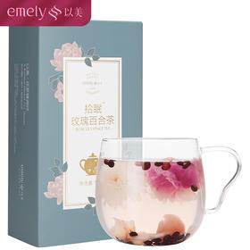 优选 以美 酸枣仁玫瑰百合拾眠茶 120g/盒