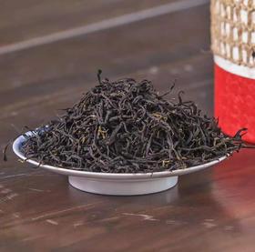 【送景德镇陶瓷杯】2020新茶 江西浮梁茶 一芽一叶红茶 浮梁红茶 200g 礼盒装 买2盒减60元