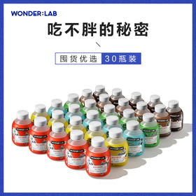 wonderlab小胖瓶嚼嚼代餐奶昔奶茶 30瓶装