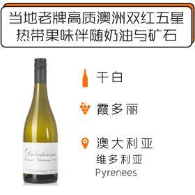 2017年黛尔惠尼蒙拉贝尓霞多丽 Dalwhinnie Moonambel Chardonnay 2017