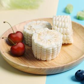 【全国包邮】一款可以生吃的玉米 口感清甜 人工呵护 非转基因产品 独立包装