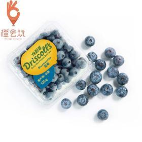 【整果】云南空运 怡颗莓精品蓝莓 一盒125g