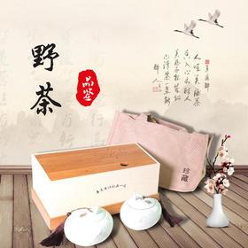 【龙门秘境】--云雾野茶