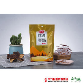 【珠三角包邮】仟邑陈皮姜糖袋装 300g/  包