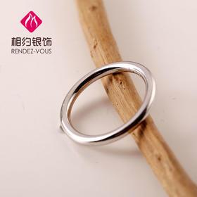相约银饰S925银戒指简约圆环戒指