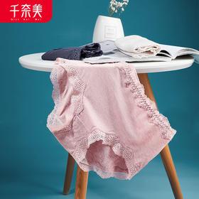 千奈美大码内裤女纯色舒适透气女士无痕不勒纯棉裆中腰三角裤