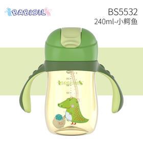 贝儿欣PPSU水杯小鳄鱼240ml BS5532