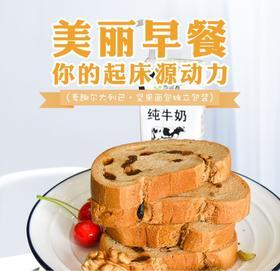 麦趣尔黑麦列巴片2kg   独立包装 多种果仁 早餐优选