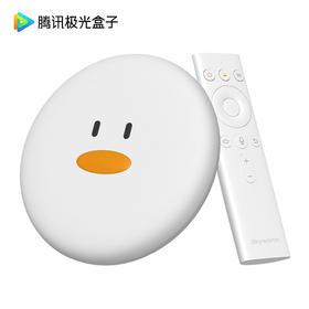 腾讯极光2代盒子 电视网络机顶盒 6K高清智能语音遥控 双频wifi 2+8G大存储 蓝牙4.2