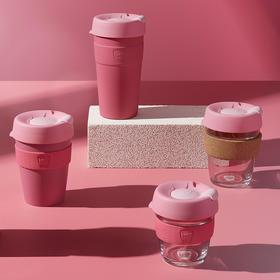 澳洲Keepcup 便携随身玻璃咖啡杯 环保新时尚