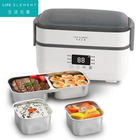 生活元素 电热饭盒自动加热保温可插电上班族双层蒸饭带饭 F36