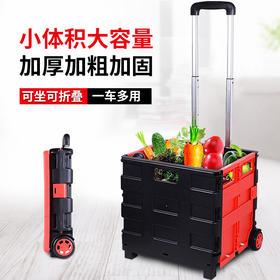 便携折叠购物车收纳小推车 买菜车行李小拉车 家用拉杆车超市手拉车