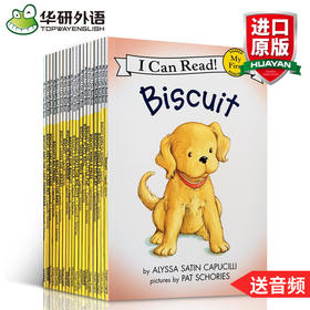 I Can Read Biscuit小饼干狗系列19册 第1阶段My First英文原版书