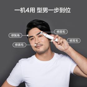 鼻毛修剪器便捷式刮鼻毛修眉神器