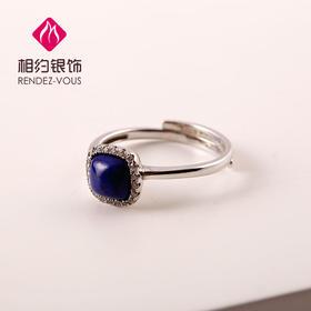 相约银饰S925银戒指深蓝戒指