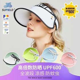 【高指数防晒】抗紫外线防晒帽