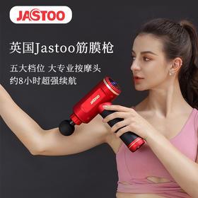 Jastoo杰斯通筋膜枪肌肉放松深层颈膜理疗高频冲击运动塑形按摩枪