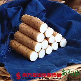 【珠三角包邮】小魔棍金棍山药 4.5斤±3两/ 箱  (次日到货)