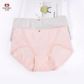 【3条79元】好波女士抽条蕾丝包臀内裤莱卡棉内裤HKW2017