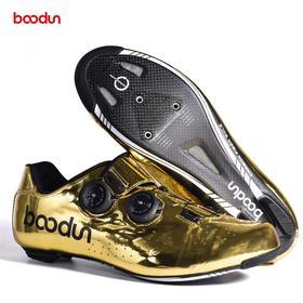 boodun土豪金 透气专业 双旋钮 碳底锁鞋