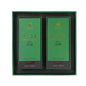【2020春茶上新】武当道茶天行健高档绿茶礼盒200g