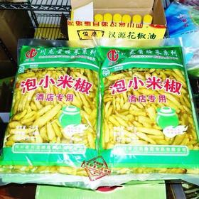 芦溪县 小米辣5斤/包