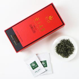 【2020春茶上新】武当道茶太极云芽毛尖绿茶礼盒200g