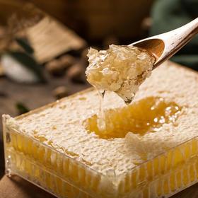 拉合曼天然金格巢蜜 天山原生态蜂蜜 500g盒装