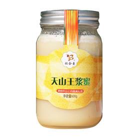 拉合曼王浆蜂蜜 天山纯蜂蜜 600g瓶装