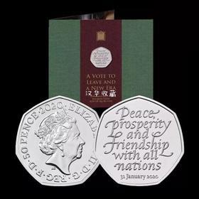 英国脱欧纪念币 皇家造币厂发行 新品