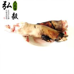 山猪蹄 生态散养1.5年以上 两只/份 3斤左右