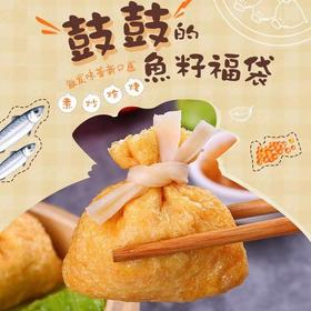 雪尔筷生活鱼极鱼籽福袋250g/盒