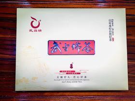 【2020春茶上新】武当瑞茶毛尖礼盒装250g